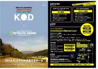 55ED98E0-DD69-4AFA-9697-F09E2A647E31.jpg