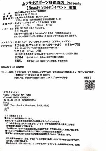 83C76B0E-8C69-485B-A846-68936A79D49F.jpg