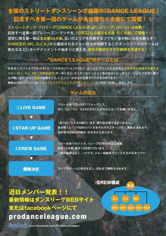 8F739AC1-70F6-49F6-B551-547945039DAB.jpg