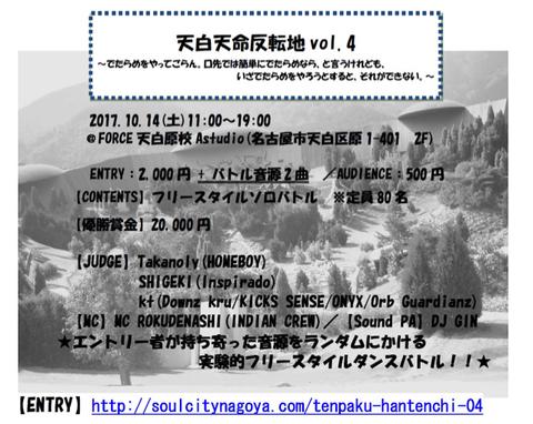 E7B833C9-D9DE-45DE-A279-65B3EB0C77F3.jpg
