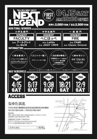 ED46A2FF-F611-4BE5-88EA-BB82F7C2E51A.jpg