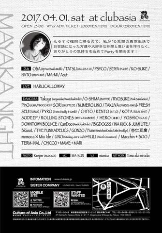F25F1FB5-2B98-4DF1-BDAB-741D640123E0.jpg