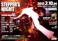 STEPPERS-NIGHT.jpg