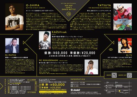 02D1CD49-3B3C-4E65-AFE8-3B9BED7E69A8.jpg