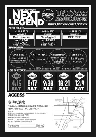 1A3A9FB9-BE54-4249-8A2E-124CB529940B.jpg