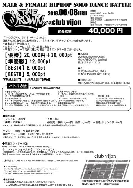 EE399F9F-57DA-4FAC-B391-24B02A7B2BB8.jpg